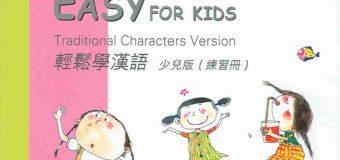 2 bộ sách dạy tiếng Trung cho trẻ em hay