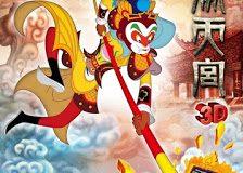Top phim hoạt hình Trung Quốc hay nhất mà bạn nên xem