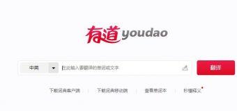 Những phần mềm dịch chữ Trung Quốc hay