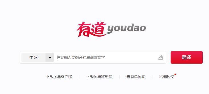 Hình ảnh Những phần mềm dịch chữ Trung Quốc hay 2