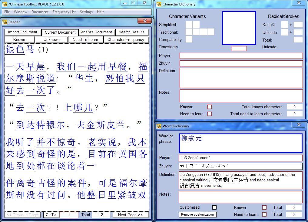 Hình ảnh Những phần mềm dịch chữ Trung Quốc hay 4