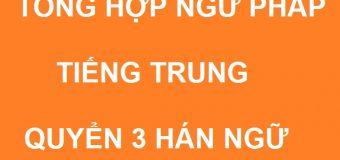 Tổng hợp ngữ pháp tiếng Trung quyển 3 Hán ngữ