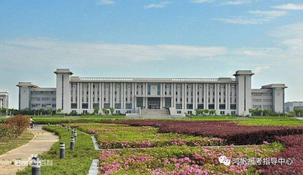 Hình ảnh Giới thiệu tổng quan về đại học Trung Quốc 1