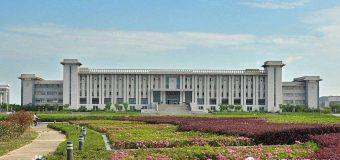 Giới thiệu tổng quan về đại học Trung Quốc