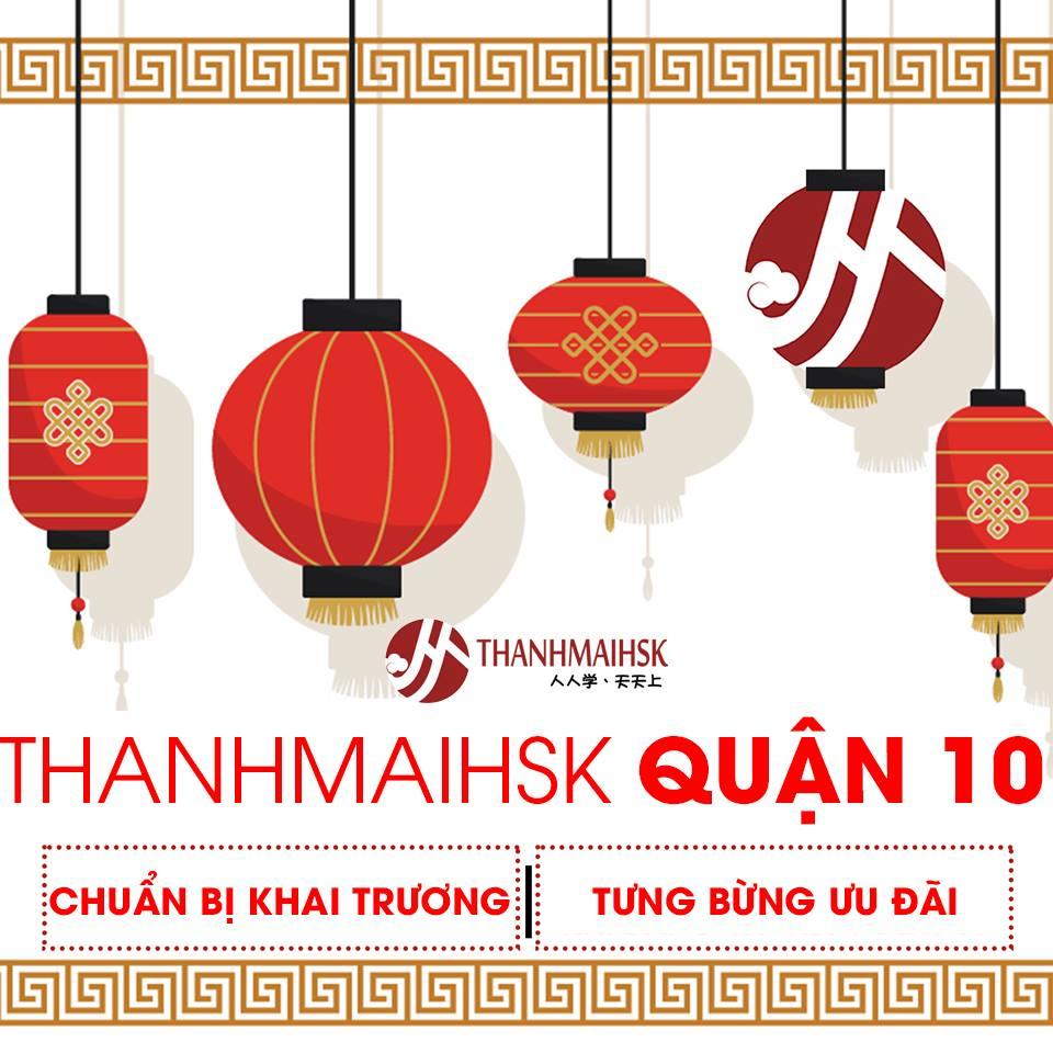 Hình ảnh TRUNG TÂM TIẾNG TRUNG THANHMAIHSK QUẬN 10