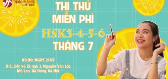 THI THỬ HSK MIỄN PHÍ THÁNG 7 TẠI THANHMAIHSK