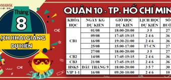 Lịch khai giảng tháng 8 tại THANHMAIHSK cơ sở quận 10 – Hồ Chí Minh