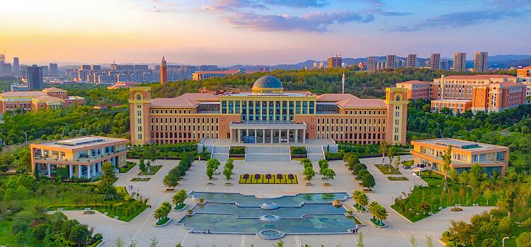Hình ảnh Các trường đại học ở Vân Nam Trung Quốc 1