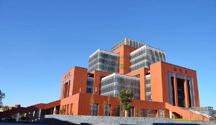 Hình ảnh Các trường đại học ở Vân Nam Trung Quốc 2