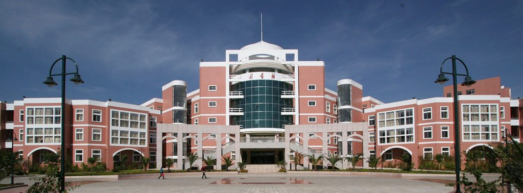 Hình ảnh Các trường đại học ở Vân Nam Trung Quốc 3Hình ảnh Các trường đại học ở Vân Nam Trung Quốc 3