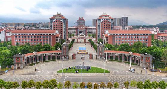 Hình ảnh Các trường đại học ở Vân Nam Trung Quốc 5
