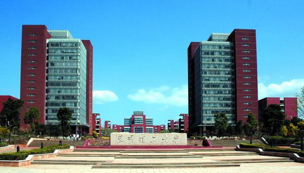Hình ảnh Các trường đại học ở Vân Nam Trung Quốc 6