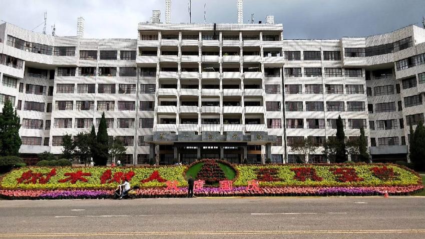 Hình ảnh Các trường đại học ở Vân Nam Trung Quốc 7