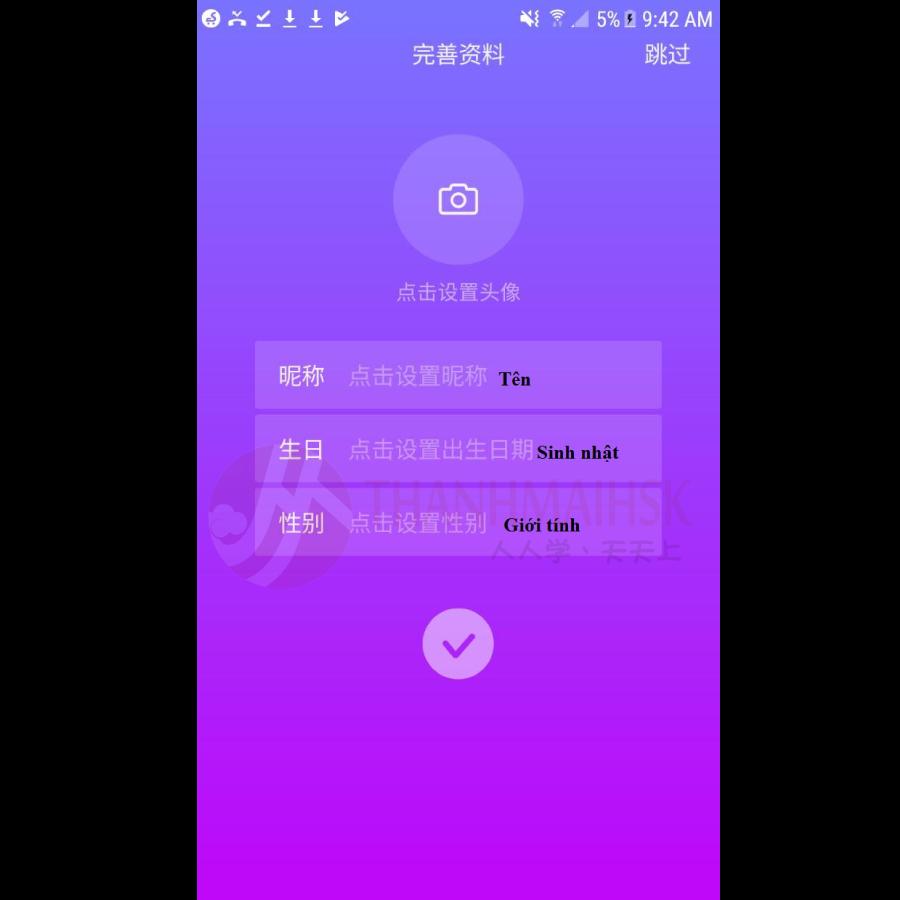 Hình ảnh Cách tải tik tok Trung Quốc cho Android và IOS chuẩn nhất 11