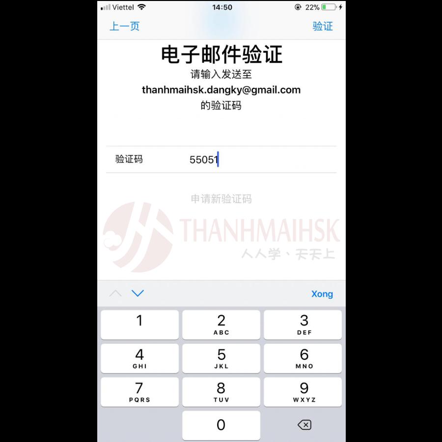 Hình ảnh Cách tải tik tok Trung Quốc cho Android và IOS chuẩn nhất 14