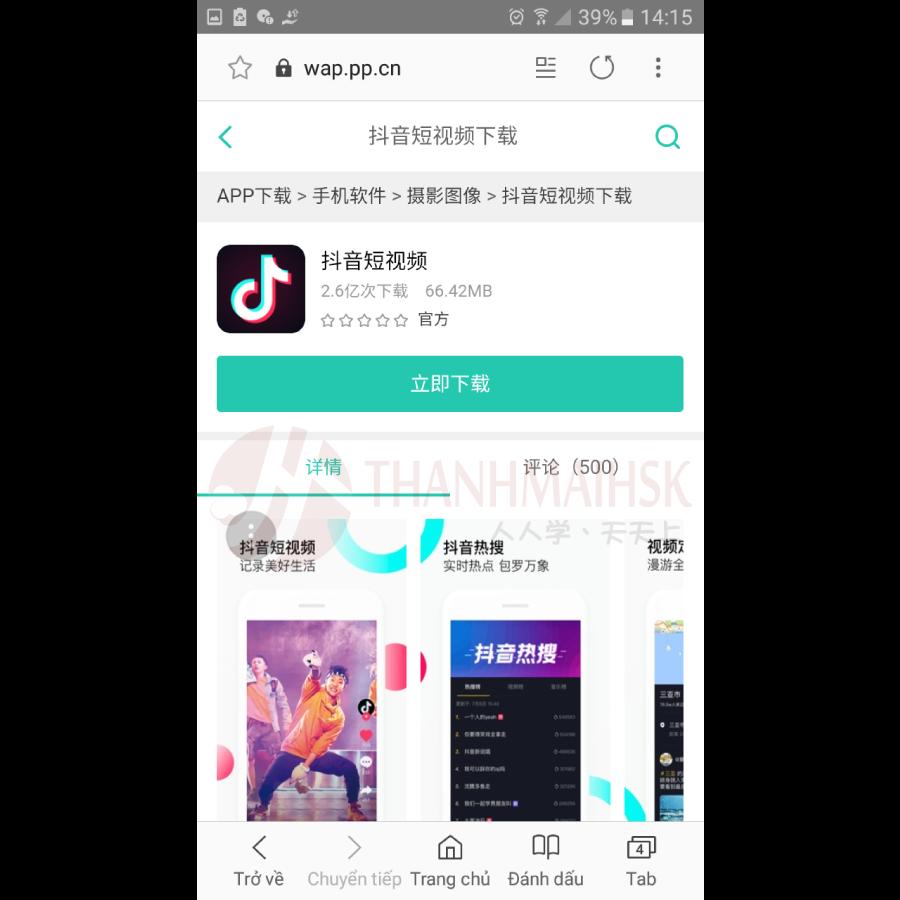Hình ảnh Cách tải tik tok Trung Quốc cho Android và IOS chuẩn nhất 2