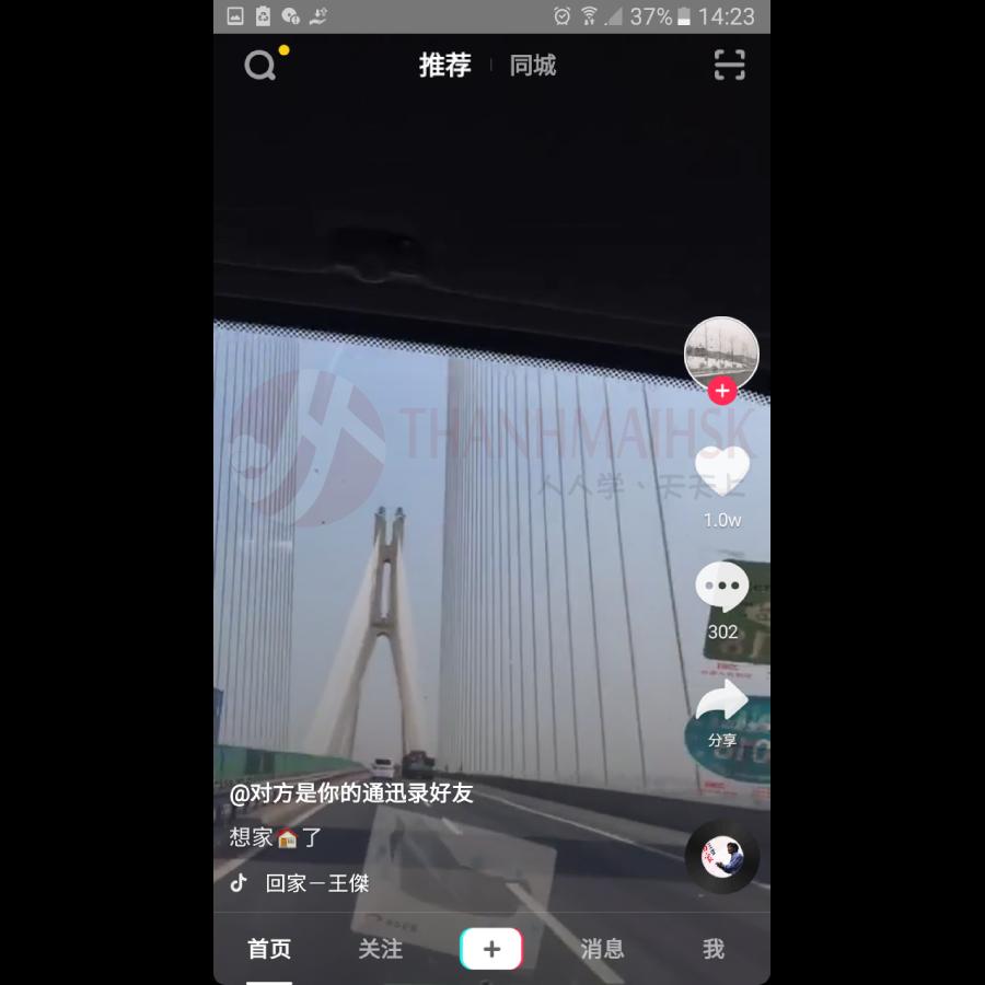 Hình ảnh Cách tải tik tok Trung Quốc cho Android và IOS chuẩn nhất 8
