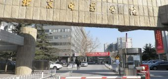 Danh sách các trường nghệ thuật ở Trung Quốc
