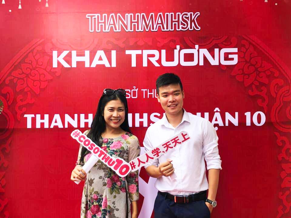 Hình ảnh trung tâm tiếng Trung THANHMAIHSK quận 10 2