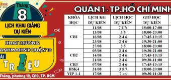 Lịch khai giảng tháng 8/2019 tại THANHMAIHSK cơ sở quận 1 Hồ Chí Minh