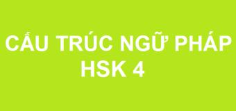 Ngữ pháp HSK 4