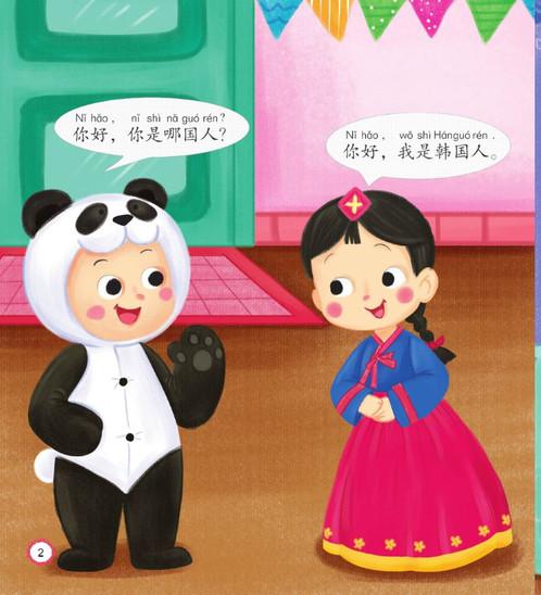 Hình ảnh Đàm thoại tiếng Trung theo chủ đề 2: Quốc gia quốc tịch