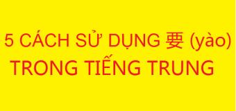 5 cách sử dụng 要 (yào) trong ngữ pháp tiếng Trung