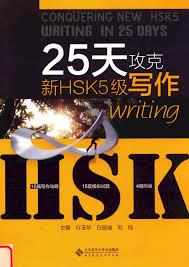 Hình ảnh Bài viết mẫu HSK5 - Hướng dẫn làm bài viết HSK5 6