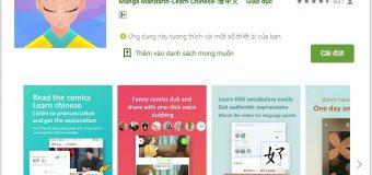 Các app đọc truyện tiếng Trung hay