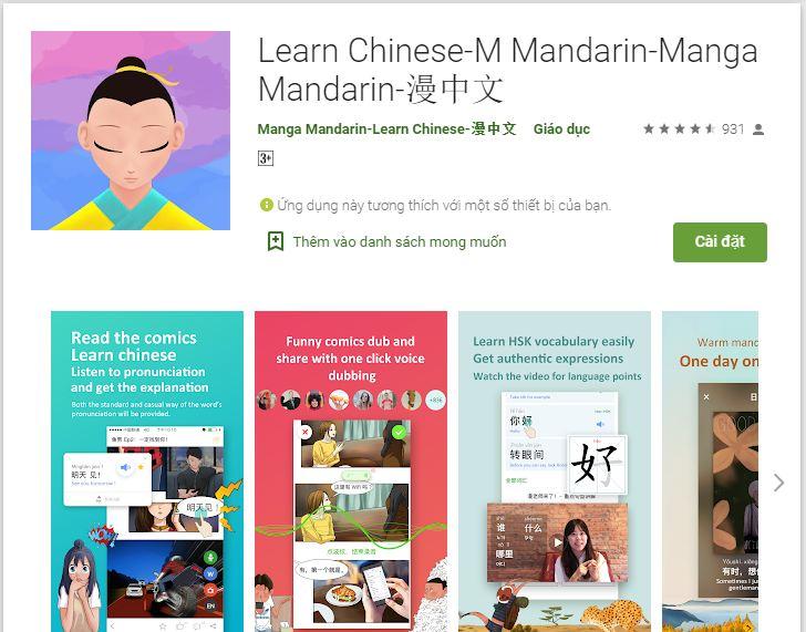 Hình ảnh Các app đọc truyện tiếng Trung hay 3