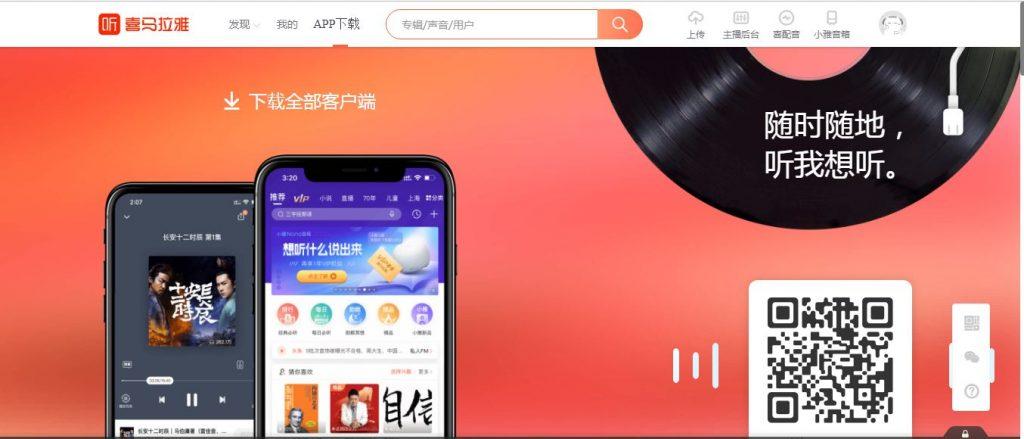 Hình ảnh Các app luyện nghe tiếng Trung hiệu quả nhất 3