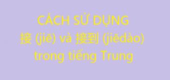 Cách sử dụng 接 (jiē) và 接到 (jiēdào) trong tiếng Trung