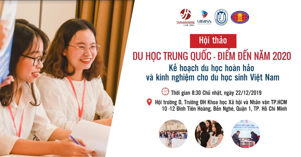 HỘI THẢO: DU HỌC TRUNG QUỐC – ĐIỂM ĐẾN NĂM 2020 TẠI THÀNH PHỐ HỒ CHÍ MINH Hinh-anh-hoi-thao-du-hoc-trung-quoc-diem-den-nam-2020-1024x536
