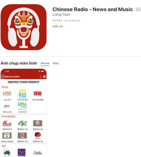 Hình ảnh Luyện nghe tiếng Trung radio qua các app trên điện thoại 3