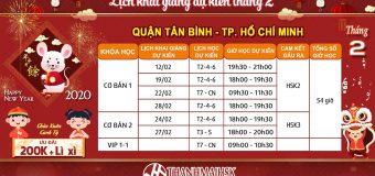 Lịch khai giảng tháng 2/2020 tại THANHMAIHSK cơ sở quận Tân Bình – Hồ Chí Minh