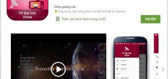 Các app xem tv Trung Quốc tiện ích và miễn phí