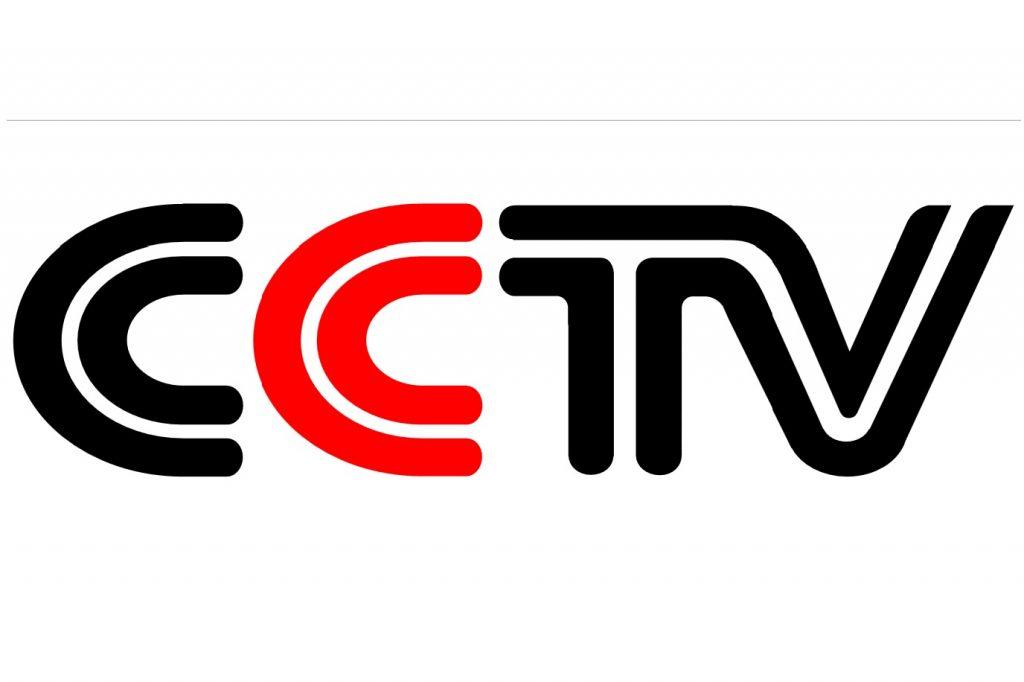 Hình ảnh Những đài truyền hình nổi tiếng Trung Quốc 1