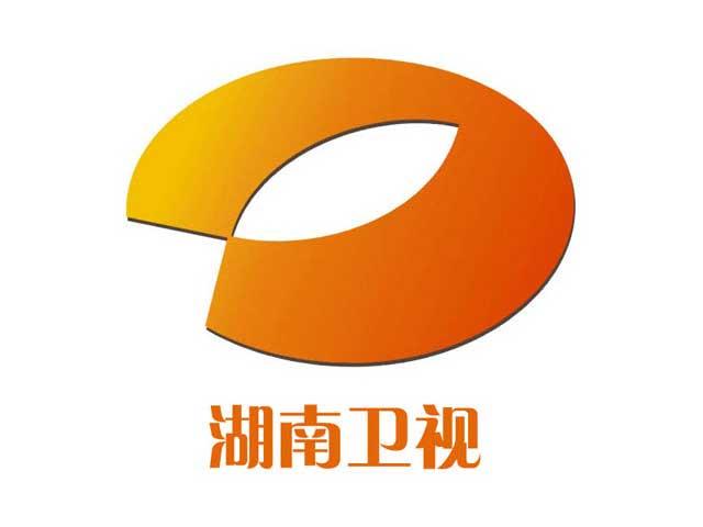 Hình ảnh Những đài truyền hình nổi tiếng Trung Quốc 2