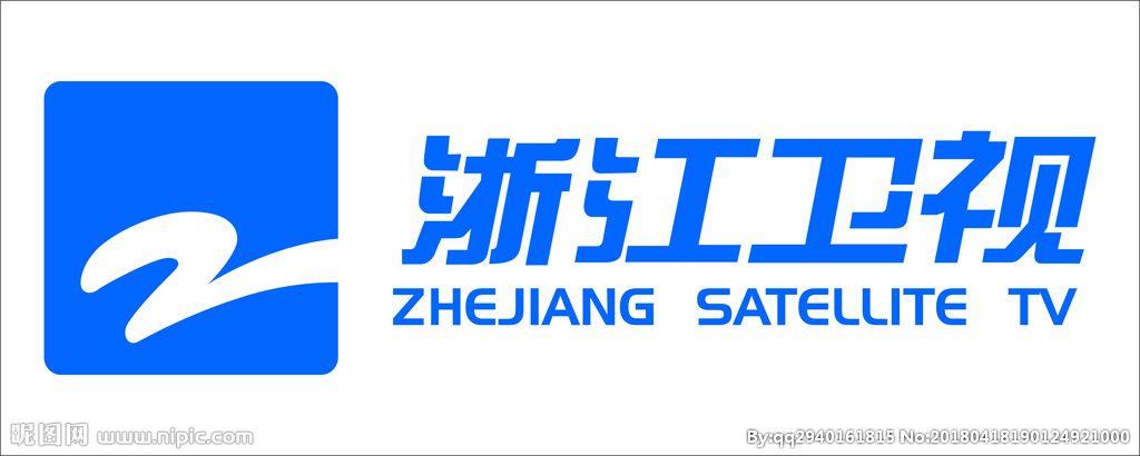 Hình ảnh Những đài truyền hình nổi tiếng Trung Quốc 5