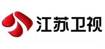 Những đài truyền hình nổi tiếng Trung Quốc