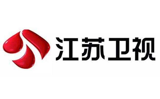 Hình ảnh Những đài truyền hình nổi tiếng Trung Quốc 6