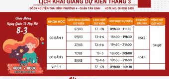 Lịch khai giảng tháng 3/2020 tại THANHMAIHSK cơ sở quận Tân Bình – Hồ Chí Minh