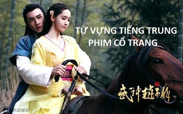 Hình ảnh Từ vựng tiếng Trung trong phim cổ trang