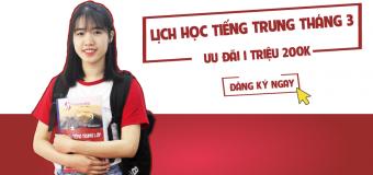 [MỚI] Lịch khai giảng tháng 3 các cơ sở THANHMAIHSK Hà Nội
