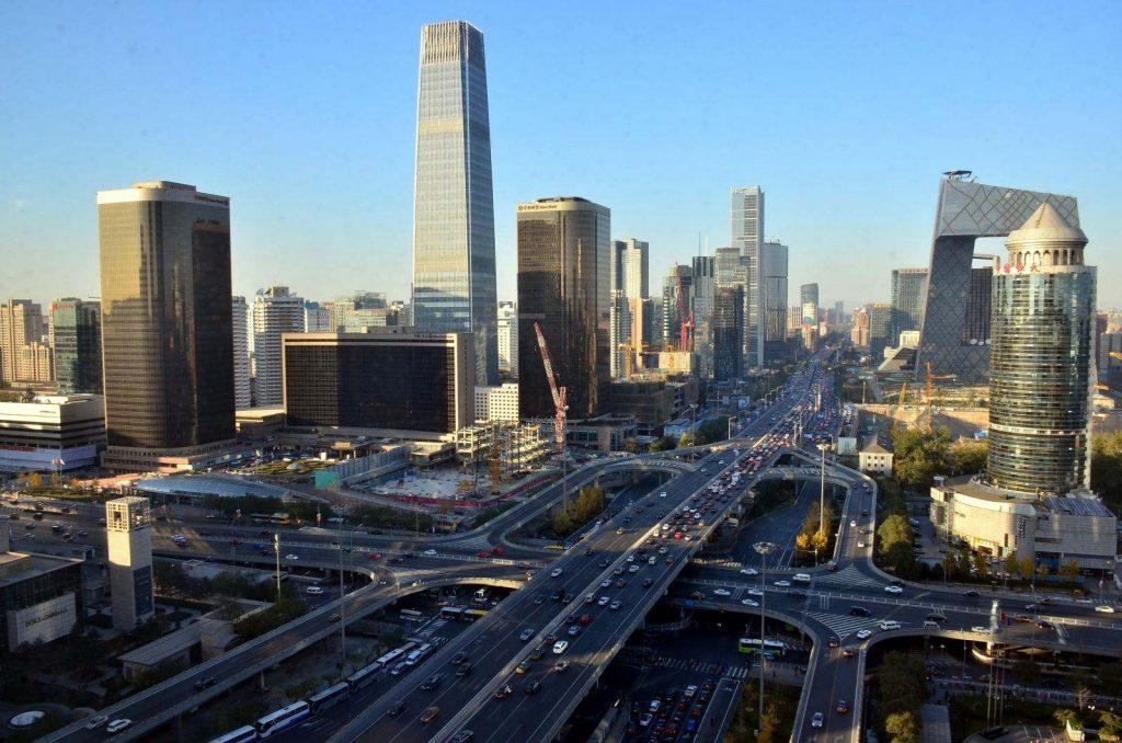 Hình ảnh Giới thiệu về Bắc Kinh bằng tiếng Trung đơn giản 1