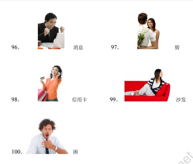 Hình ảnh Hướng dẫn làm phần viết HSK 4 đạt điểm cao 3