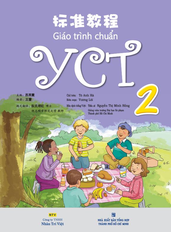 Hình ảnh YCT cấp 2 - Từ vựng và cấu trúc bài thi 2
