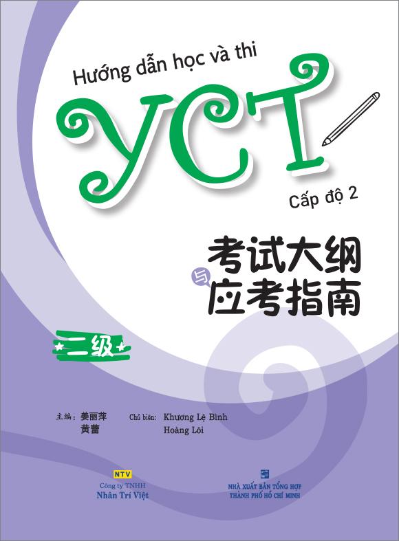 Hình ảnh YCT cấp 2 - Từ vựng và cấu trúc bài thi 3