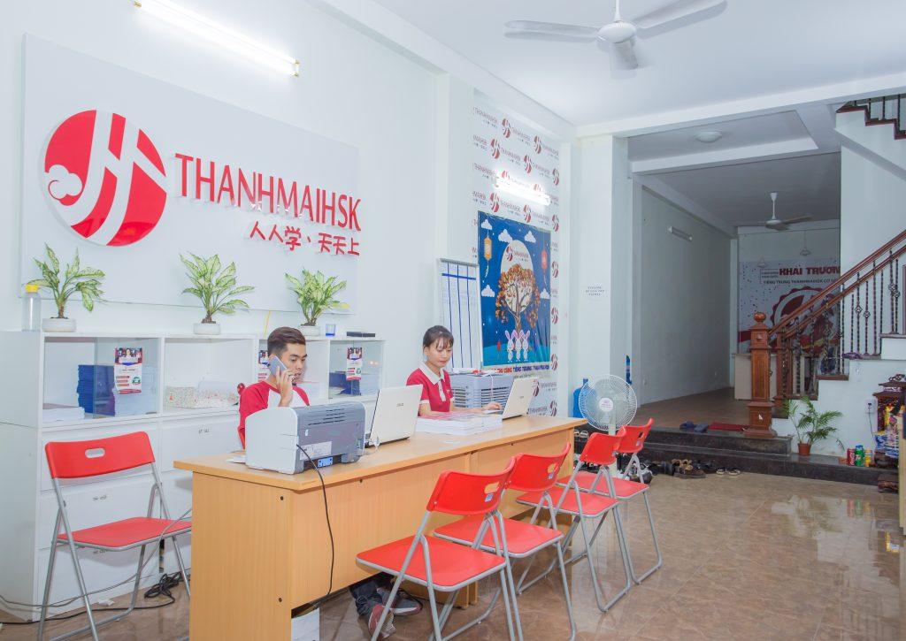 Hình ảnh Ôn thi đại học môn tiếng Trung điểm cao tại THANHMAIHSK 2