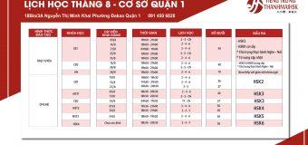 Lịch khai giảng tiếng Trung Tháng 8/2020 cơ sở Quận 1 – HCM